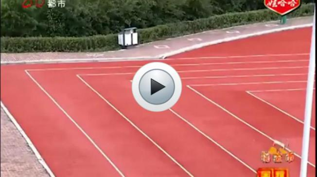 piste-athletisme-rectangle-capture-youtube